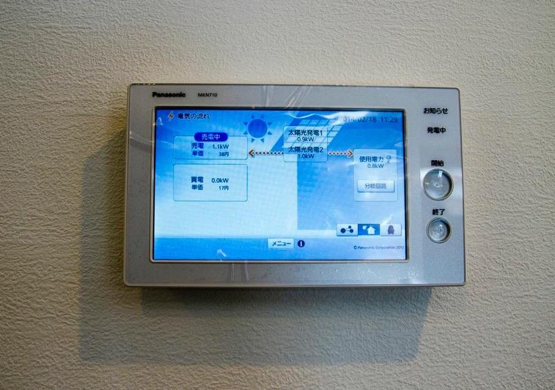プラスエナジ―ハウス 2月18日 外気温-2℃室温22℃湿度55% 38円売る 17円使う